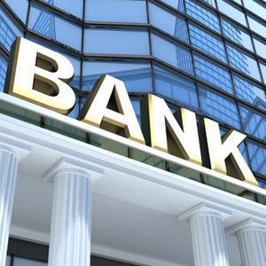 Банки Аскино