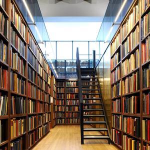 Библиотеки Аскино