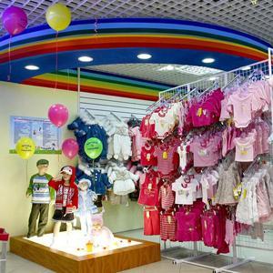 Детские магазины Аскино