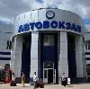 Автовокзалы в Аскино