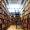 Библиотеки в Аскино
