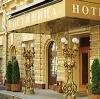 Гостиницы в Аскино