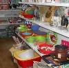 Магазины хозтоваров в Аскино