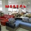 Магазины мебели в Аскино