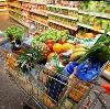 Магазины продуктов в Аскино