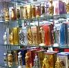 Парфюмерные магазины в Аскино