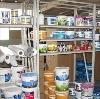 Строительные магазины в Аскино