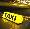 Такси в Аскино