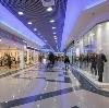 Торговые центры в Аскино